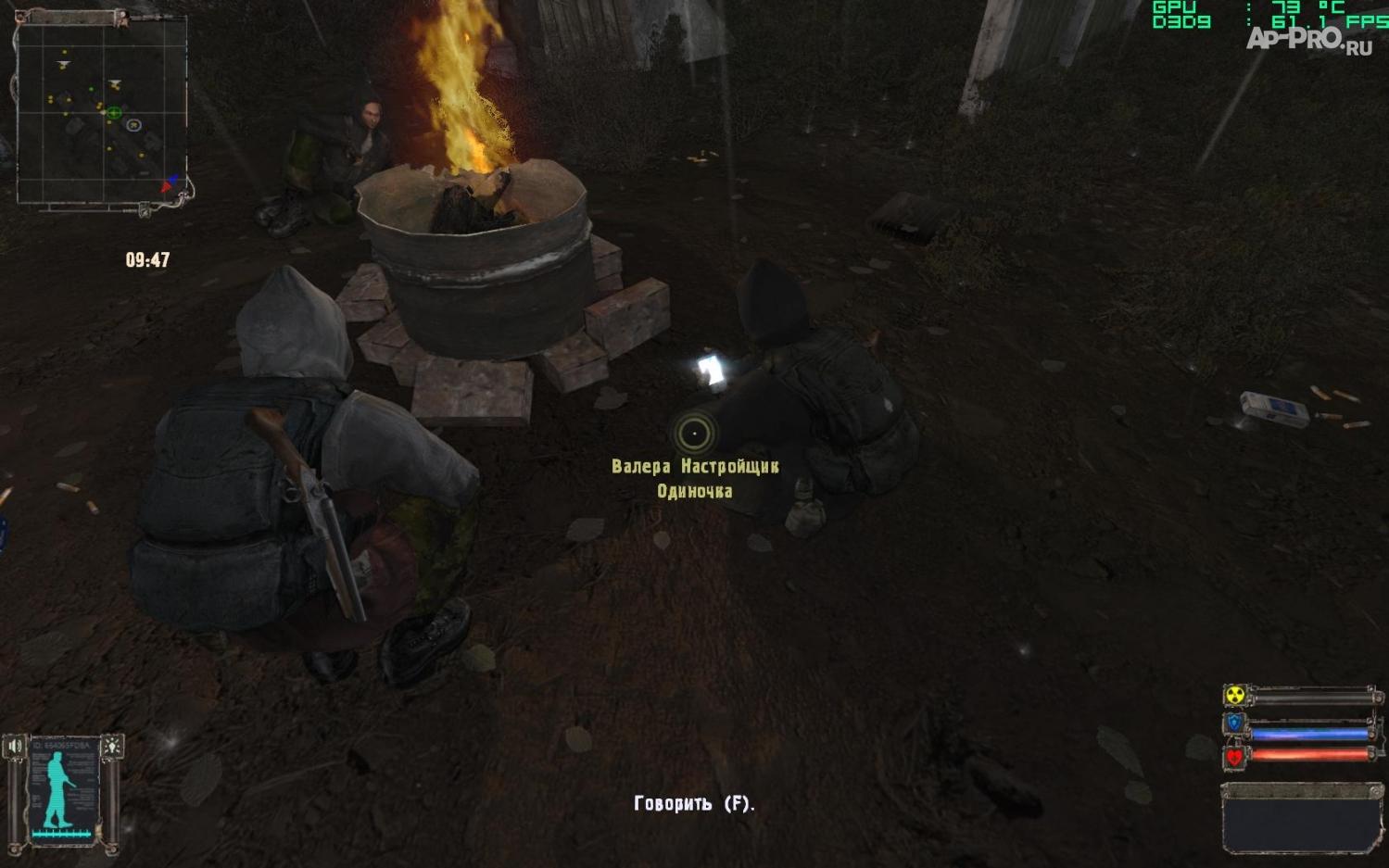 темные зоны в сталкер огсе 6903 детективы, интимная